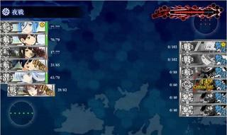 E-2初ボス撃沈.jpg